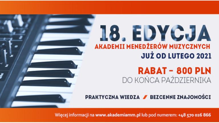 Rozpoczęcie rekrutacji do 18.edycji Akademii Menedżerów Muzycznych