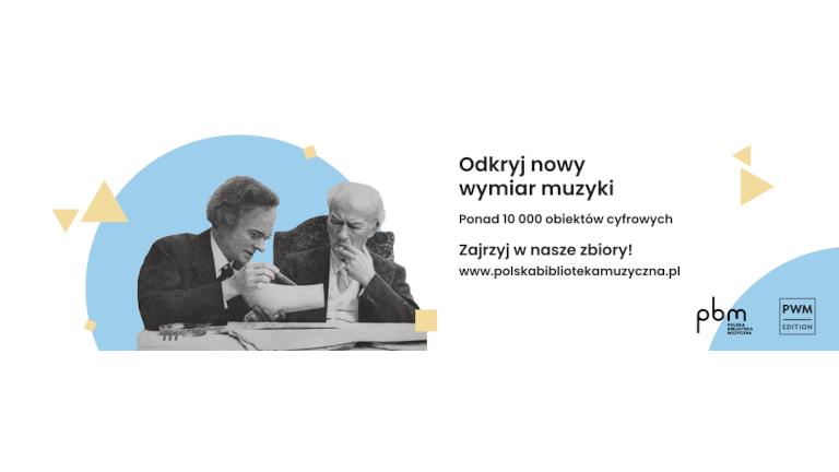 Rusza Polska Biblioteka Muzyczna!